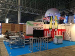 ライブ&イベント産業展2015 (1).JPG