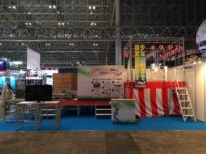 ライブ&イベント産業展2015 (2).JPG