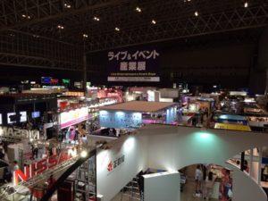 ライブ&イベント産業展2015 (4).JPG