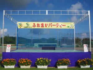 折りたたみ式アルミ製やぐらステージ久米島市役所様